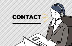 Concierge24コールセンター にお電話ください。